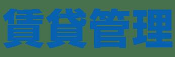 KV slogan